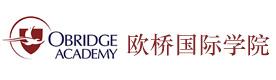 重慶歐橋國際學院