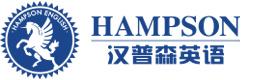 南京漢普森英語