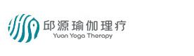 福州邱源瑜伽理療學院