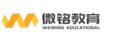 福州微銘教育