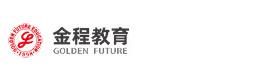 福州金程金融學院