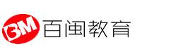 福州百閩教育