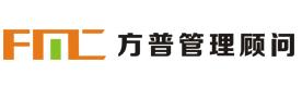 上海方普管理