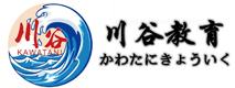 天津川谷教育