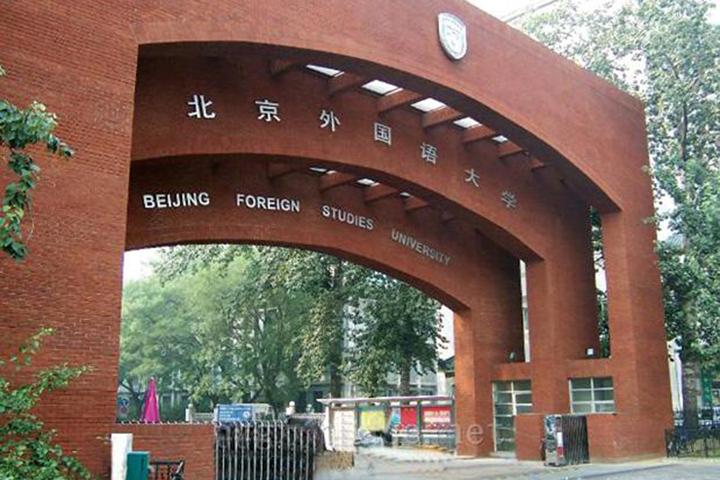 北京北外雅思_校區環境(3)