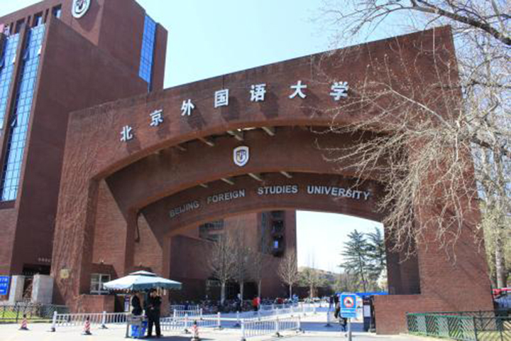 北京北外雅思_學校環境(4)