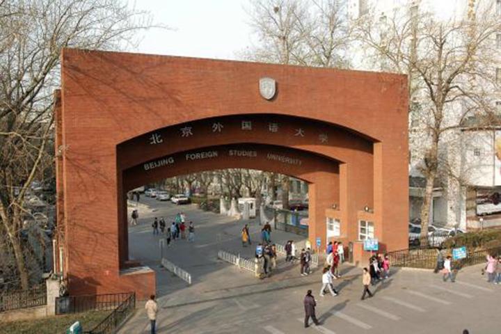 北京北外雅思_教學環境(5)