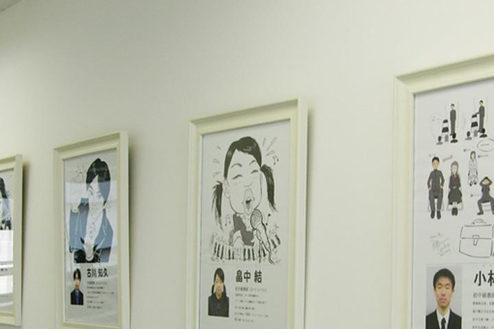 福州櫻花國際日語_墻壁上老師簡介
