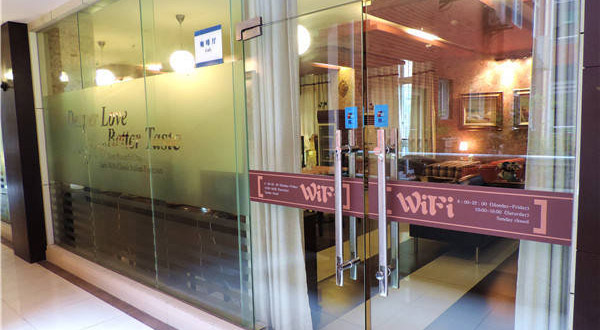 重慶川外培訓_咖啡廳