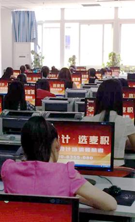 重慶麥積會計_培訓室