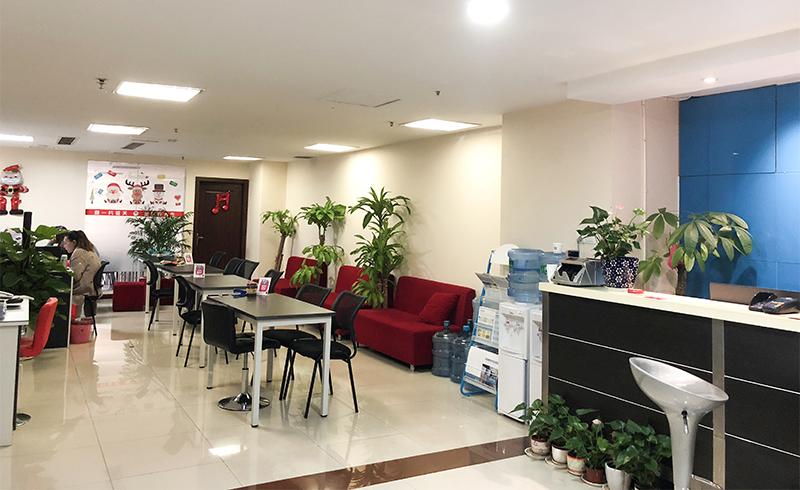 重慶同呈教育_學員咨詢區