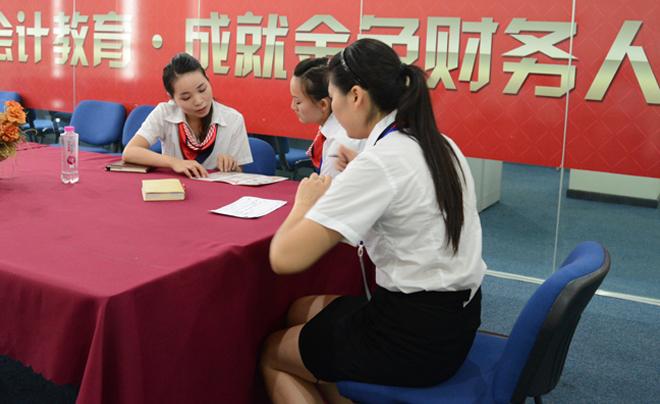 重慶仁和會計_小班培訓
