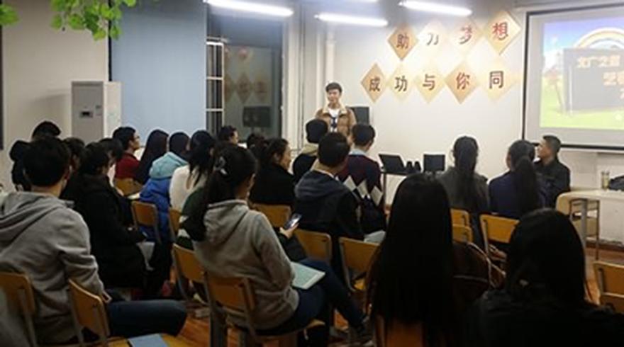 北京北廣之星藝考_校區藝考講座
