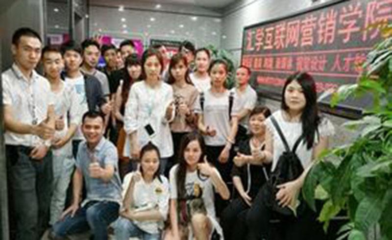 廣州匯學教育_活潑的學員