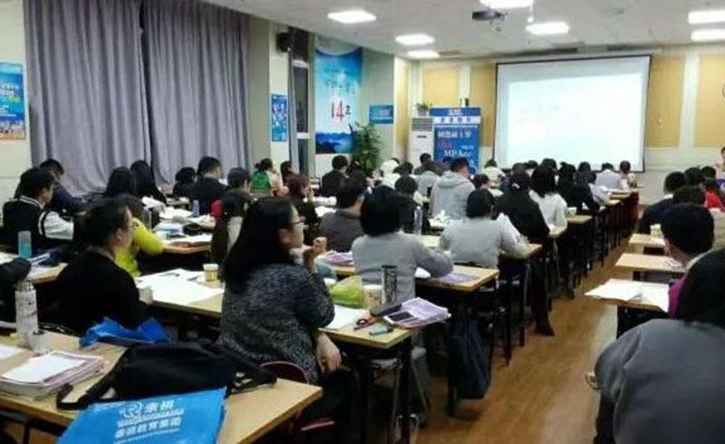 廣州MBA教育_校區公開課