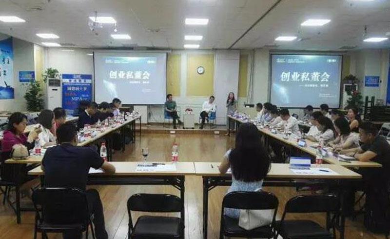 廣州MBA教育_校區活動