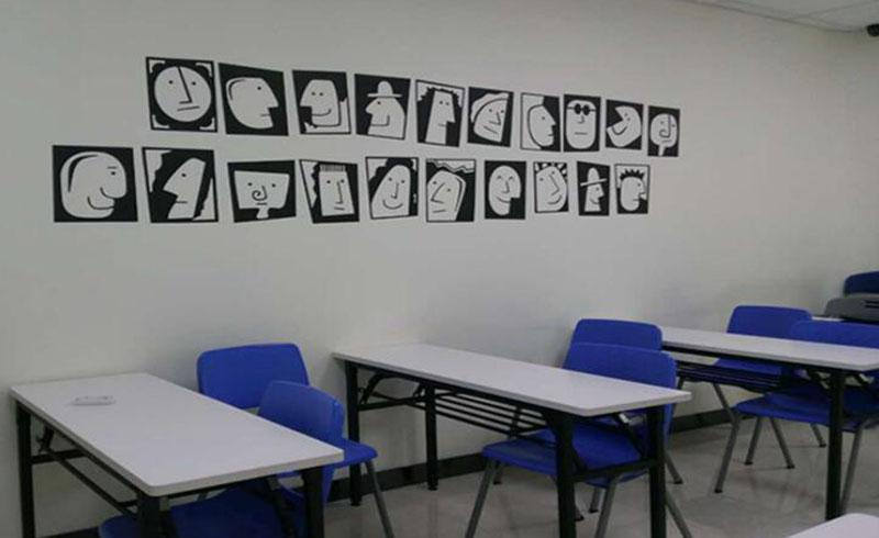 廣州笨豬法語學校_學習環境
