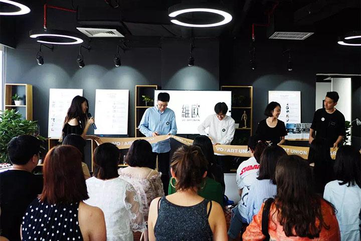 重慶維歐國際藝術教育_活動室