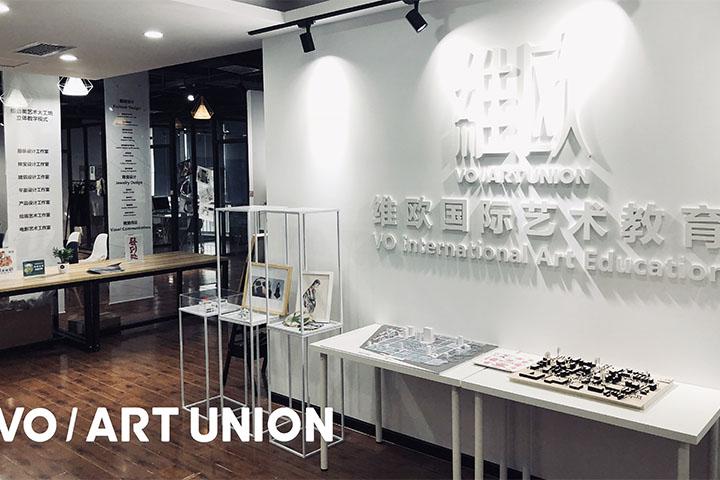 重慶維歐國際藝術教育_校園環境