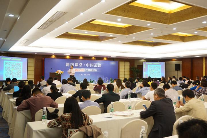 重慶學爾森教育_網絡課程
