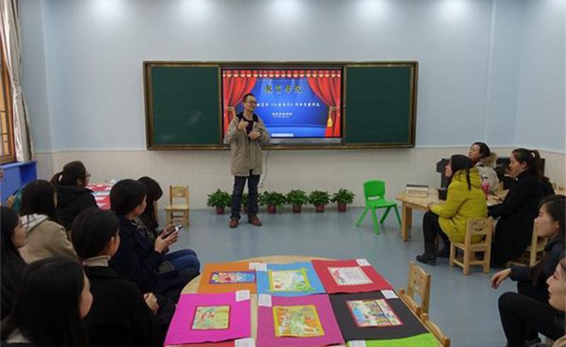 上海思源教育_學校環境