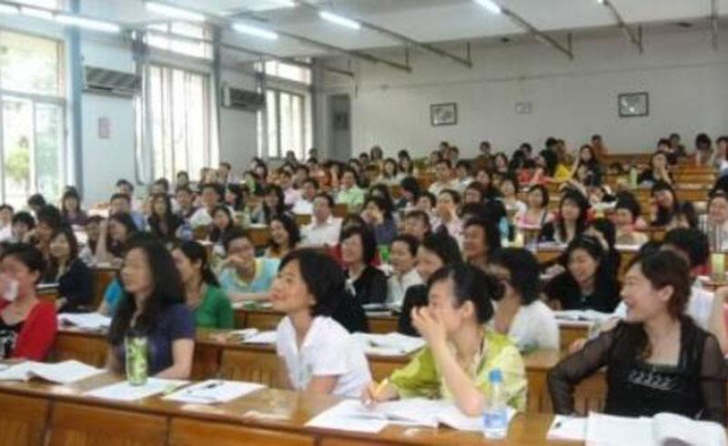 廣州中大職業培訓學院_*講堂
