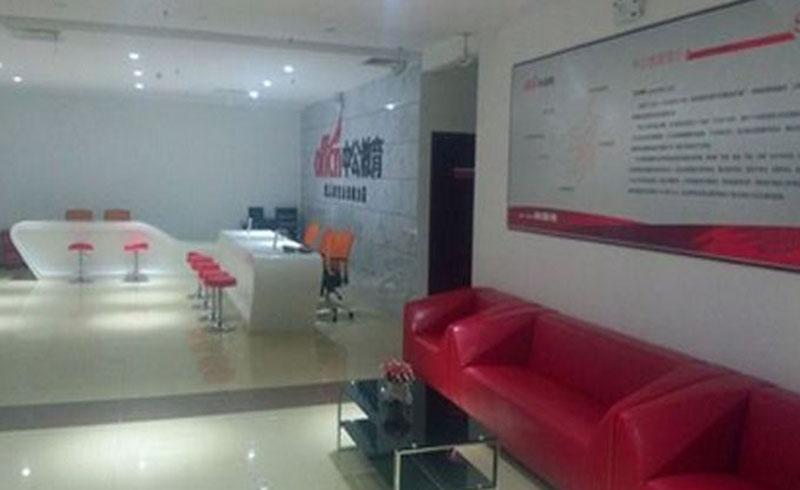 上海中公會計_學校服務臺