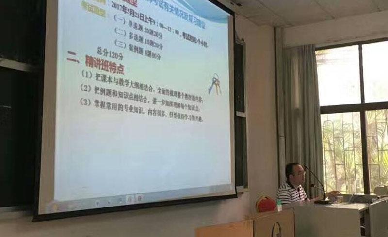 廣州建工教育_授課現場