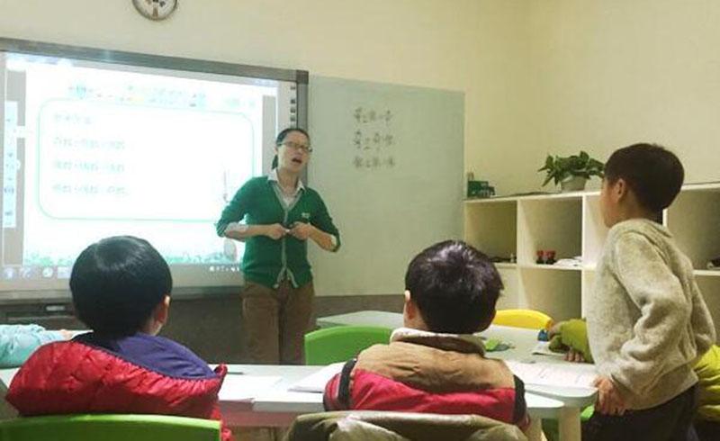 廣州至慧學堂_授課氛圍