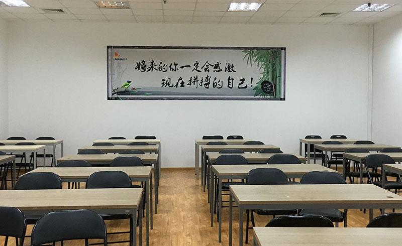 重慶愛啟航考研_考研培訓室