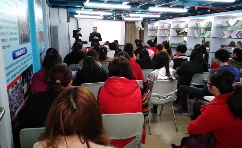 廣州恒康營養職業培訓學院_上課氣氛