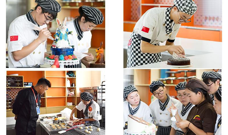 天津新東方烹飪學校_西點教學
