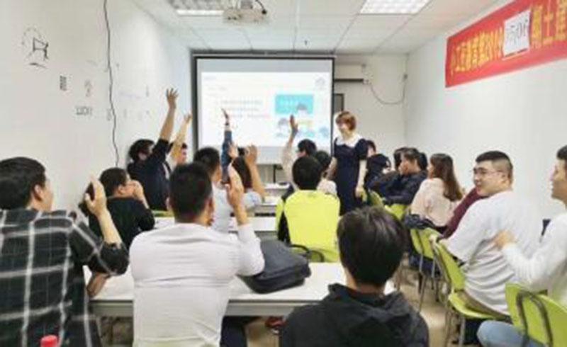 广州小工匠教育_开班仪式