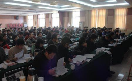 上海中建教育_考前培訓