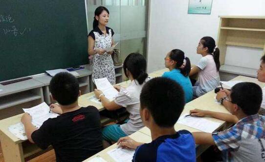 上海五星教育_初中化學課堂