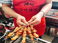 青島膳學派餐飲_學習烤肉