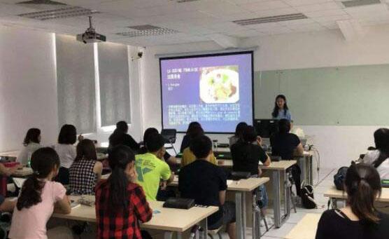 上海歐那教育_日語課堂