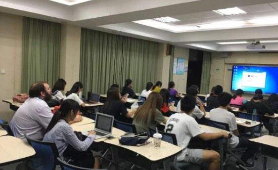 上海歐那教育_葡萄牙語課堂