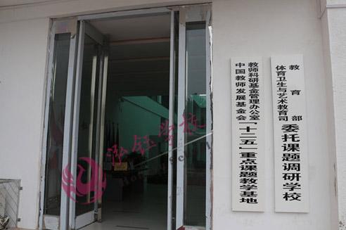 成都泓鈺學校_教室門口