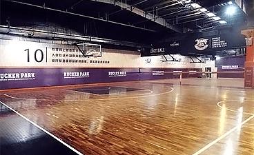 上海五星體育_籃球場