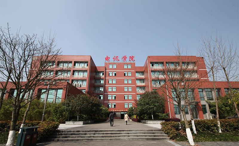 重慶電訊職業學院_教學樓環境