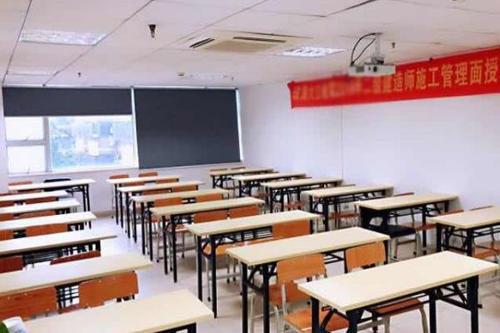 成都大立教育_上課教室