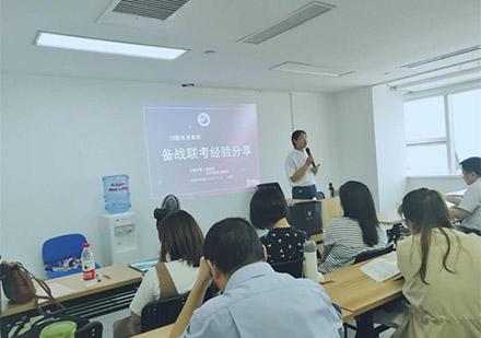 广州学畅国际教育_学生学习状态