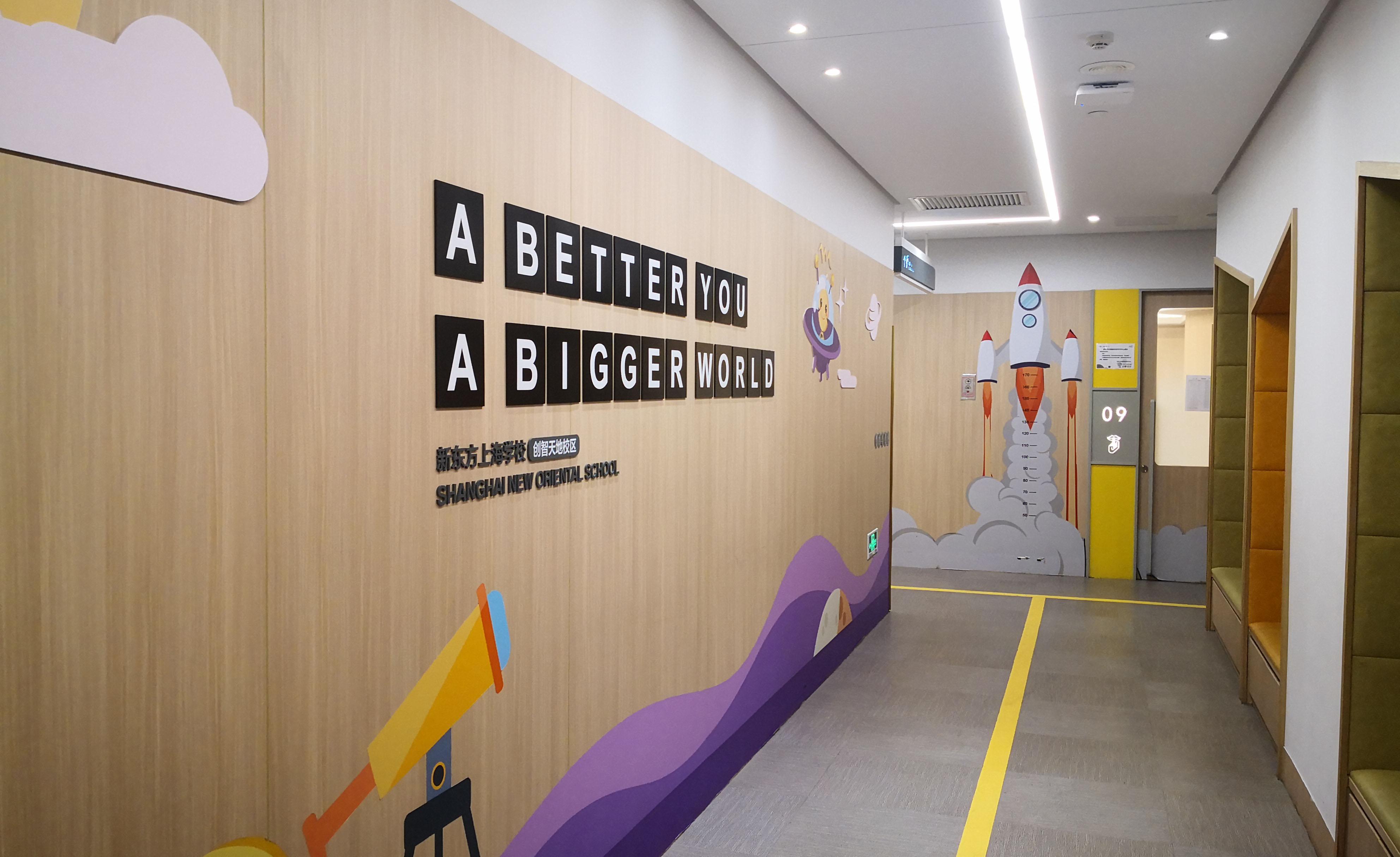 上海斯姆林國際教育_學校走廊