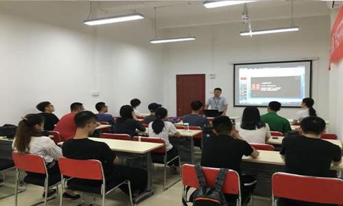 北京中公考研_小班課堂