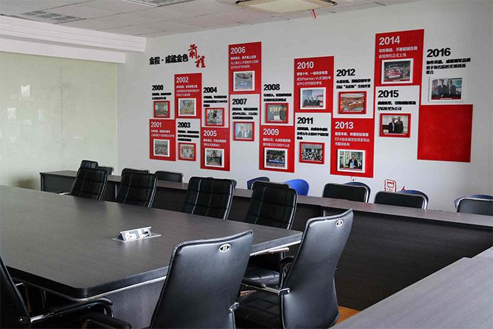 重慶金程教育_重慶金程教育辦公室