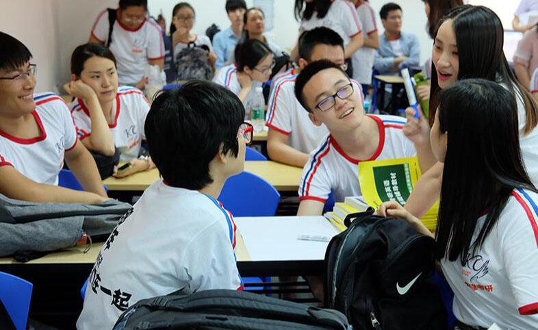 上海金程教育_學習氛圍