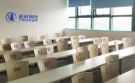 上海新科教育_新科教育教室環境