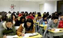 上海新科教育_課堂學習