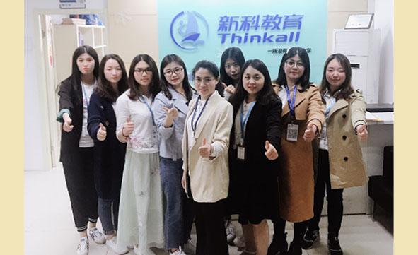 上海新科教育_師生合照